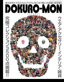 DOKURO-MON(ドクロモン)