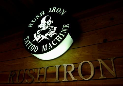 ハンドメイドタトゥーマシーン RUSH IRON(ラッシュアイアン)