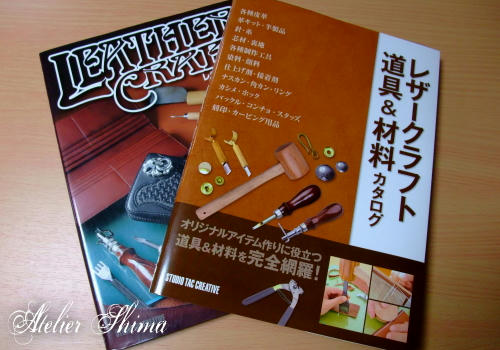 LEATHER CRAFT(レザークラフト)道具&材料カタログ