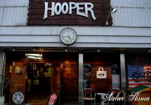 厳選されたアメリカンカジュアルを取り扱うこだわりのショップ HOOPER (フーパー)