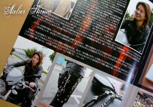 大人のビジュアル・バイク誌、「by」に取材をして頂きました。