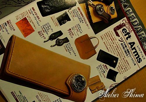 「王道のレザーアイテム大図鑑」で、Left Arms様のレザーアイテムとAtelier Shimaのシルバーアイテムが紹介されました。