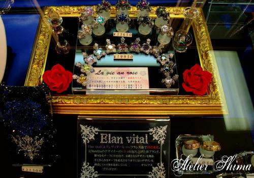 KIYO自身のブランドである「Elan vital」・・エランヴィタール