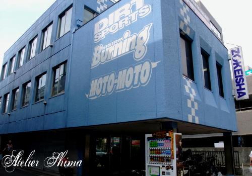 やって来たのは「カスタムバーニング」「モトモト」など、様々なバイク雑誌の出版する造形社