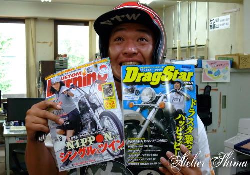 Custom Burning(カスタムバーニング)2011年8月号、 Dragstar Only (ドラッグスター オンリー)大好評発売中です。