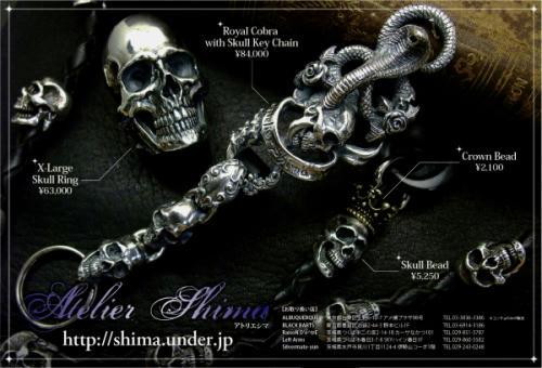 Custom Burning (カスタムバーニング) 10月号でも、Atelier Shimaの紹介をして頂いております。