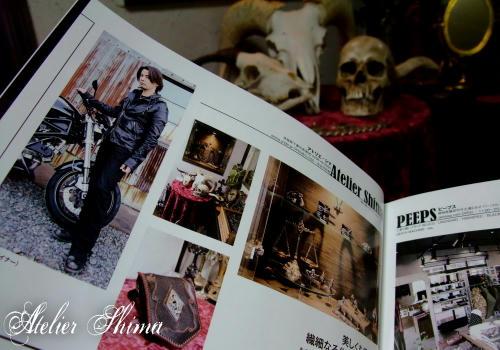 UP-SWEEP Vol.09にて、Atelier Shimaの紹介をして頂きました。