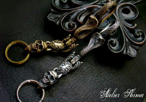Cobra Fook with Skull Key Chain