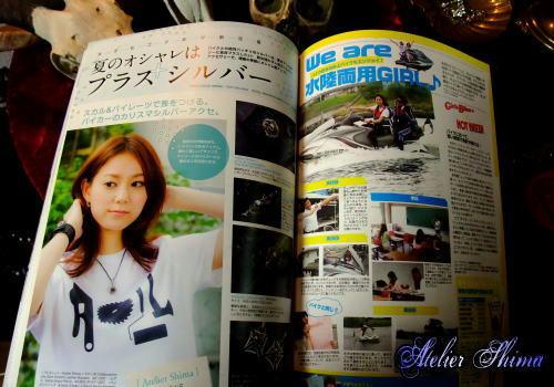 Girls Biker (ガールズバイカー)2013年8月号