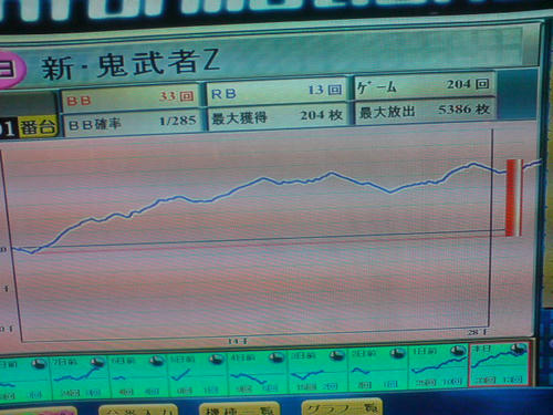 20110515221716.jpg