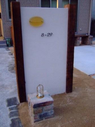 琉球ガラス&真鍮ナンバー&マリンライト