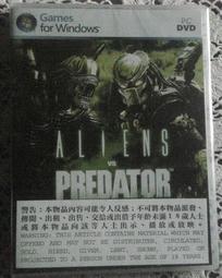 Aliens VS Predator パッケージ 開封前 その1
