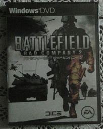 Battlefield Bad Company 2 その1