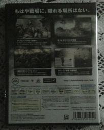 Battlefield Bad Company 2 その2