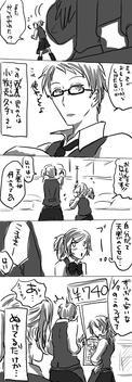 otakudou2.jpg