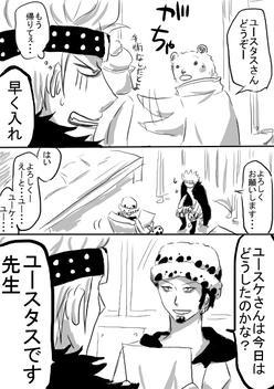 mangatorafaruga-ro-niyorosiku8.jpg