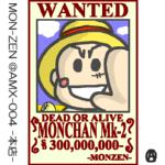 MON-ZEN @AMX-004 -本店-へ