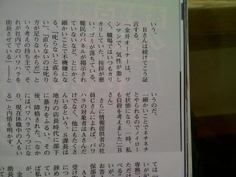 Hakodate-Shi-20130804-00820.jpg