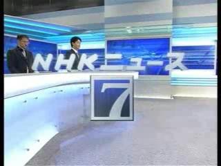 NHKニュース7・新オープニング