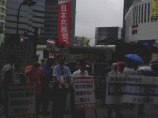 共産党街頭演説