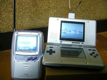 DSテレビと携帯テレビ