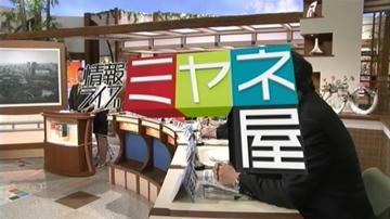 情報ライブ ミヤネ屋・関東初回