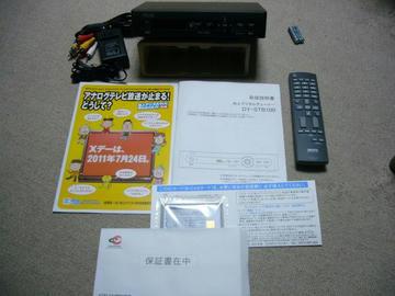 DY-STB100内容物