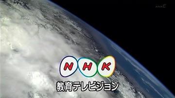 地球とロゴ