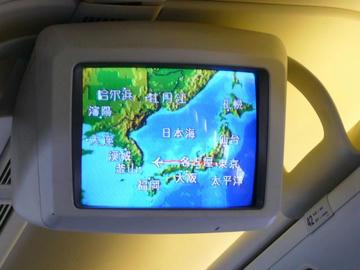 CA926便運行状況
