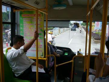 市内観光へバス車内
