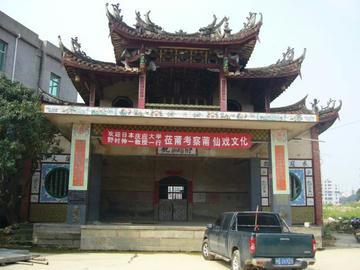 大昔の建築