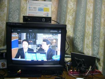 21型テレビと地デジチューナー