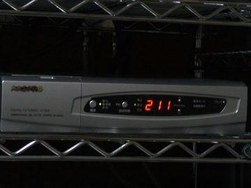 211ch