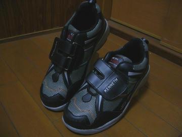 ヒラキの靴