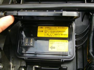 ETC車載器カードソケット