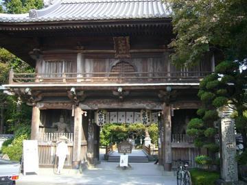 1番札所 霊仙寺
