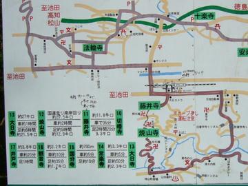 藤井寺駐車場の看板
