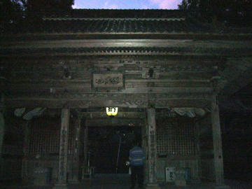 43番 明石寺