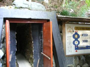 51番 石手寺・洞窟入口2