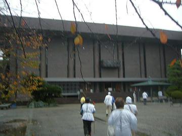 61番札所 香園寺