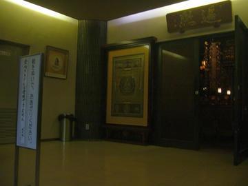 香園寺 大聖堂入口