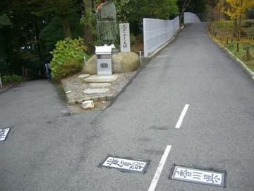 香川・徳島県境