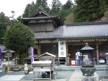 66番札所 雲辺寺 仮本堂