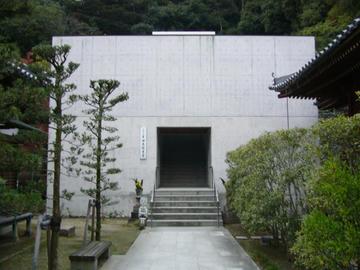 68番札所 神恵院 本堂