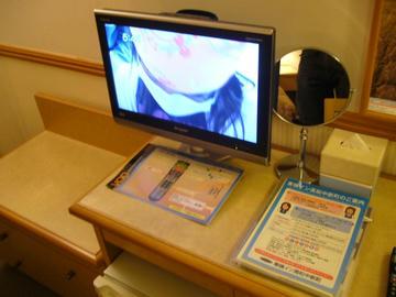 東横イン高松中新町 液晶テレビ