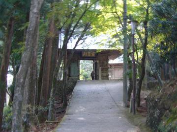 20番札所 鶴林寺