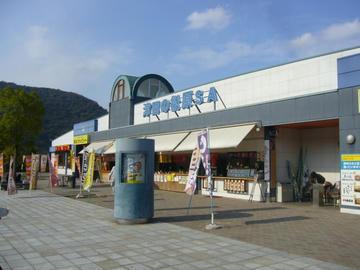 津田の松原サービスエリア