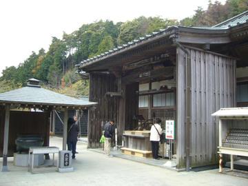 大窪寺 大師堂