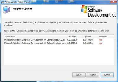 WindowsSdkSetupWizardUninstallRequired.jpg
