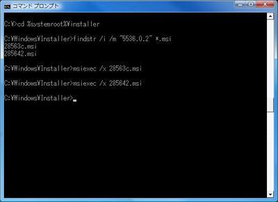 commandPromptUninstallingSdk5536.0.2.jpg